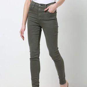 H&M Army Green Denim Jeans